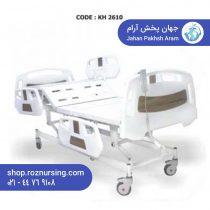قیمت تخت بیمار سه شکن ( تخت بیمارستانی برقی)