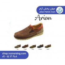 کفش طبی مردانه مجلسی مدل آرین | فروش اینترنتی کفش دکتر آس