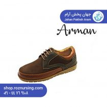 کفش مردانه مدل آرمان   فروش اینترنتی کفش دکتر آس