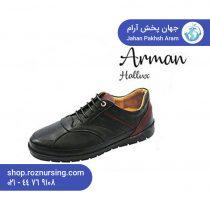کفش مردانه مدل آرمان هالوکس   فروش اینترنتی کفش دکتر آس