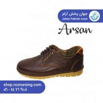 کفش طبی مردانه مدل آرسان | فروش اینترنتی کفش دکتر آس