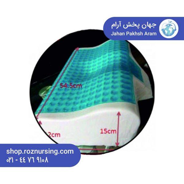 بالشت طبی  فروش اینترنتی محصولات طبی دکتر آس