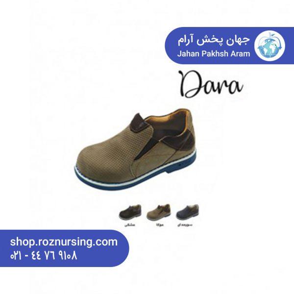 کفش طبی بچگانه مدل دارا | فروش اینترنتی کفش دکتر آس