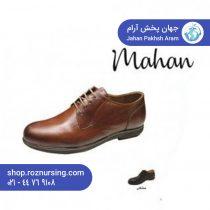 کفش طبی مردانه مجلسی مدل ماهان | فروش اینترنتی کفش دکتر آس