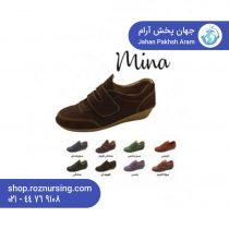 کفش طبی زنانه مدل مینا | فروش اینترنتی کفش دکتر آس
