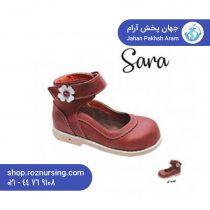 کفش طبی بچگانه مدل سارا | فروش اینترنتی کفش دکتر آس