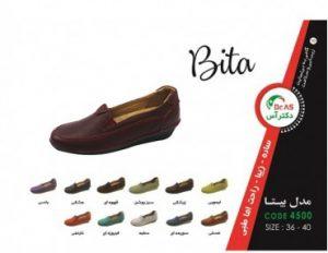 کفش طبی زنانه دکتر آس مدل بیتا