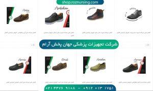 خرید ارزان کفش طبی مردانه | جهان پخش آرام