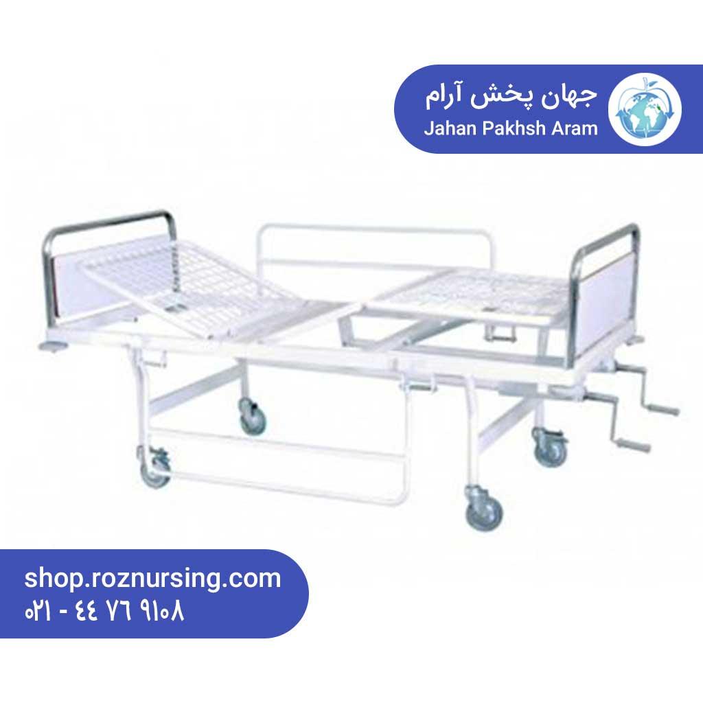 عکس اطلاعات تماس | تخت سه شکن مکانیکی ( دستی ) | اجاره تخت بیمارستانی | اجاره تخت برقی